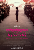 First They Killed My Father_film