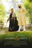 Victoria and Abdul_film